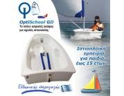 Σκάφος Ιστιοπλοΐας OPTIMIST - OptiSchool GD για παιδιά έως 15 ετών