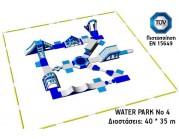 Φουσκωτό Θαλάσσιο Πάρκο IV  (40*35m)